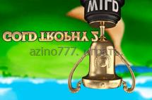 Azino777.ru