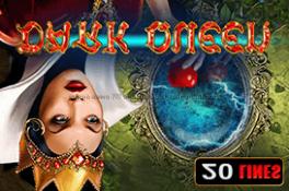 Азино777 официальный сайт мобильная версия и бонус 777 рублей